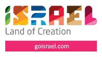 Israel Government Tourist Office logo